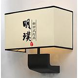 北京现代餐厅新中式壁灯 卧室床头中式布艺壁灯批发 酒店灯具厂家