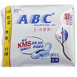 8片ABC夜用超薄棉卫生巾(K14)