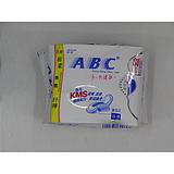 8片ABC日用超薄棉卫生巾(K13)