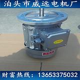供应上海市Y-90L-4工程机械电动机    厂家直销