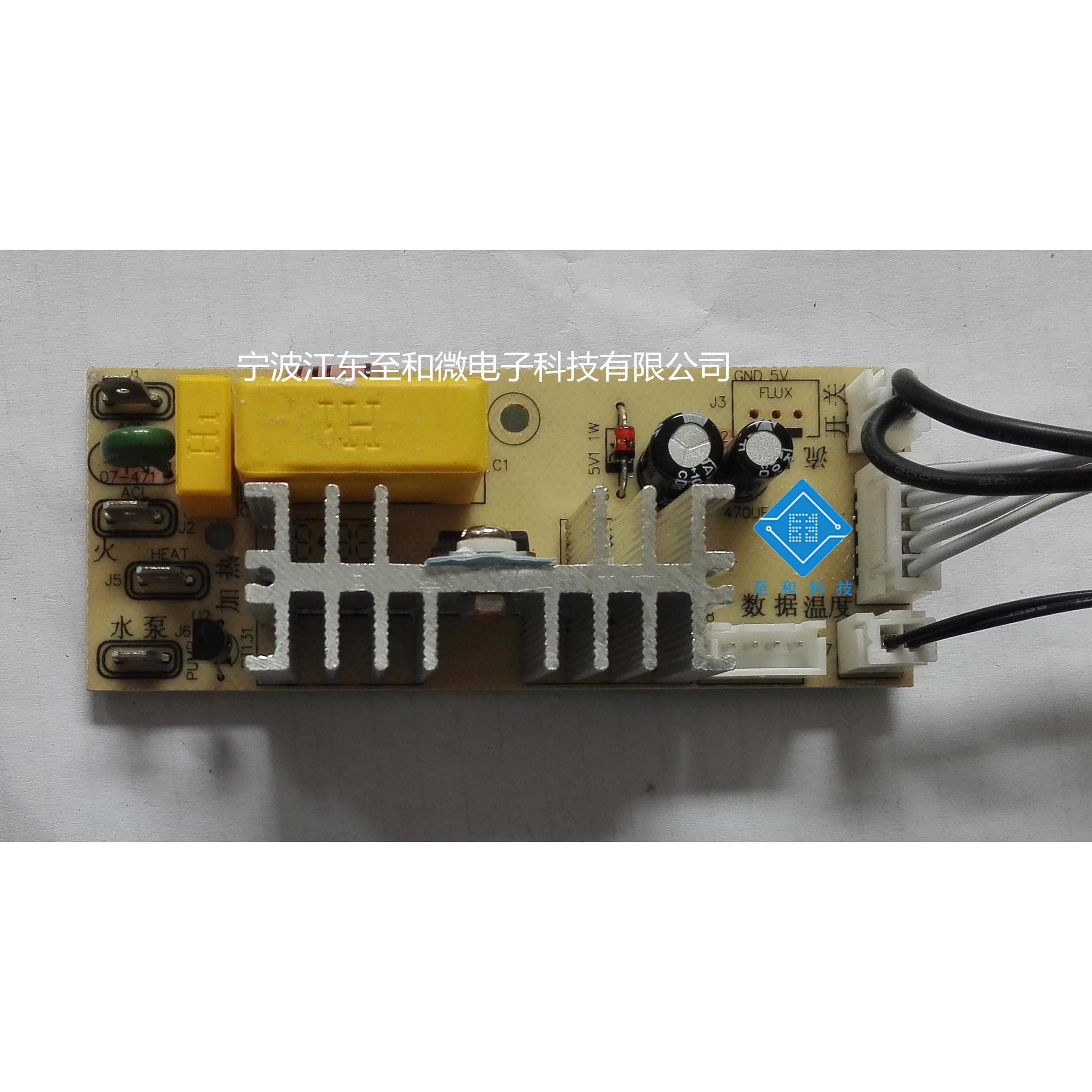 多功能胶囊咖啡机控制电路板线路板微电脑板pcba-通过
