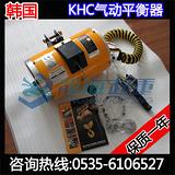 KAB-230-200气动平衡器价格【自锁功能】保质一年