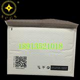 江浙沪生产厂家供应商电包装使用的奶白膜服饰包装袋 美观大方