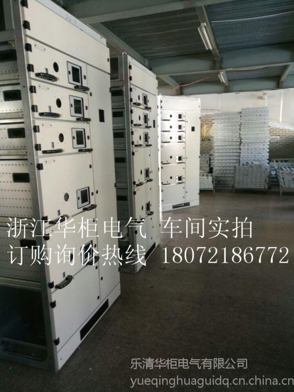本公司生产的KYN28A-12/24型铠装移开式金属封闭开关设备(以下简称开关设备),系12kV或24kV三相交流50Hz单母线分段系统的成套配电装置。主要用于发电厂、中小型发电机送电、工矿企事业配电以及电业系统的三次变电所的受电、送电及大型高压电动机起动等,实行控制保护、滥侧之用。本开关柜满IEC289、BG3906等标准要求,具有防止带负荷推拉断路器手车、防止误分合断路器、防止接地开关处在闭合位置时关合断路器、防止误入带电隔室、防止在带电时误合接地开关等联锁功能,既可配用国产VS1中置式空段路器,又