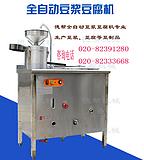 广东豆制品企业专用豆腐机厂家直销 德帮机械豆腐机工艺精湛,采用食