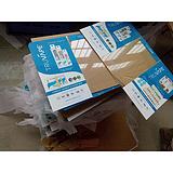 提供亚克力板材有机玻璃UV打印 喷绘加工 质优价廉