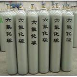 厂家供应,特种气体,六氟化硫,激光气 珠海斗门 江门鹤山送货上门