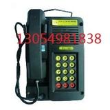 供应陕西榆林矿用电话 本质安全型防爆电话厂家