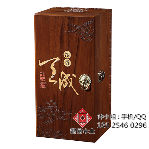 木盒价格_红酒贴皮木盒包装批发价格