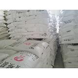 供应河北秦皇岛卢龙造纸用 400目 优质碳酸钙 工业级轻质碳酸钙