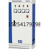 河南EPS消防应急电源价格 EPS电源厂家EPS电源报价