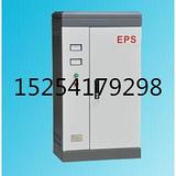 河北EPS消防应急电源价格 EPS电源厂家EPS电源报价