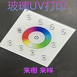 长期加工大批量 玻璃UV数码彩印 数码UV打印 价格实惠