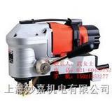 销售台湾小空间使用卧式磁力钻PMD3530