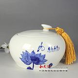厂家生产订制手绘青花茶叶罐