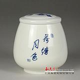 厂家设计定做陶瓷礼品茶叶罐 馈赠礼品茶叶罐定制