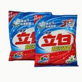 供应贵阳桑拿立白洗衣粉1550g批发市场报价表