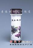 双层陶瓷保温杯供应商 双层陶瓷保温杯批发厂家
