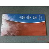 木器印图案厂家 木头加工印刷LOGO 木板UV打印加工图案 深圳