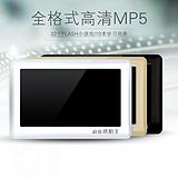 麦迪M4000 MP4/MP5播放器 高清智能触摸屏游戏学习机手