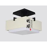 深圳卧室简约中式吸顶灯 会所现代中式铁艺吸顶灯 厂家直销中式灯具