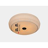 南京现代中式铁艺吸顶灯 样板房新中式吸顶灯  生产新中式灯具厂家
