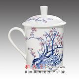高档春节礼品茶杯 员工礼品茶杯定制厂