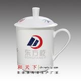 高档青花瓷茶杯 促销礼品茶杯 会议礼品茶杯