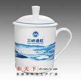 供应青花瓷茶杯 办公用品茶杯 宾馆用品茶杯制