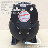 現貨供應半開式塑寶化工泵SDK40012VBL-SSH