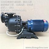 臺灣塑寶半開式化工泵SDK75052強酸堿化工泵