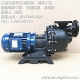 塑寶臥式耐強酸堿化工泵SDP-50052EBH-SSH