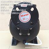 塑寶臥式耐腐蝕化工泵SD75052酸堿化工泵