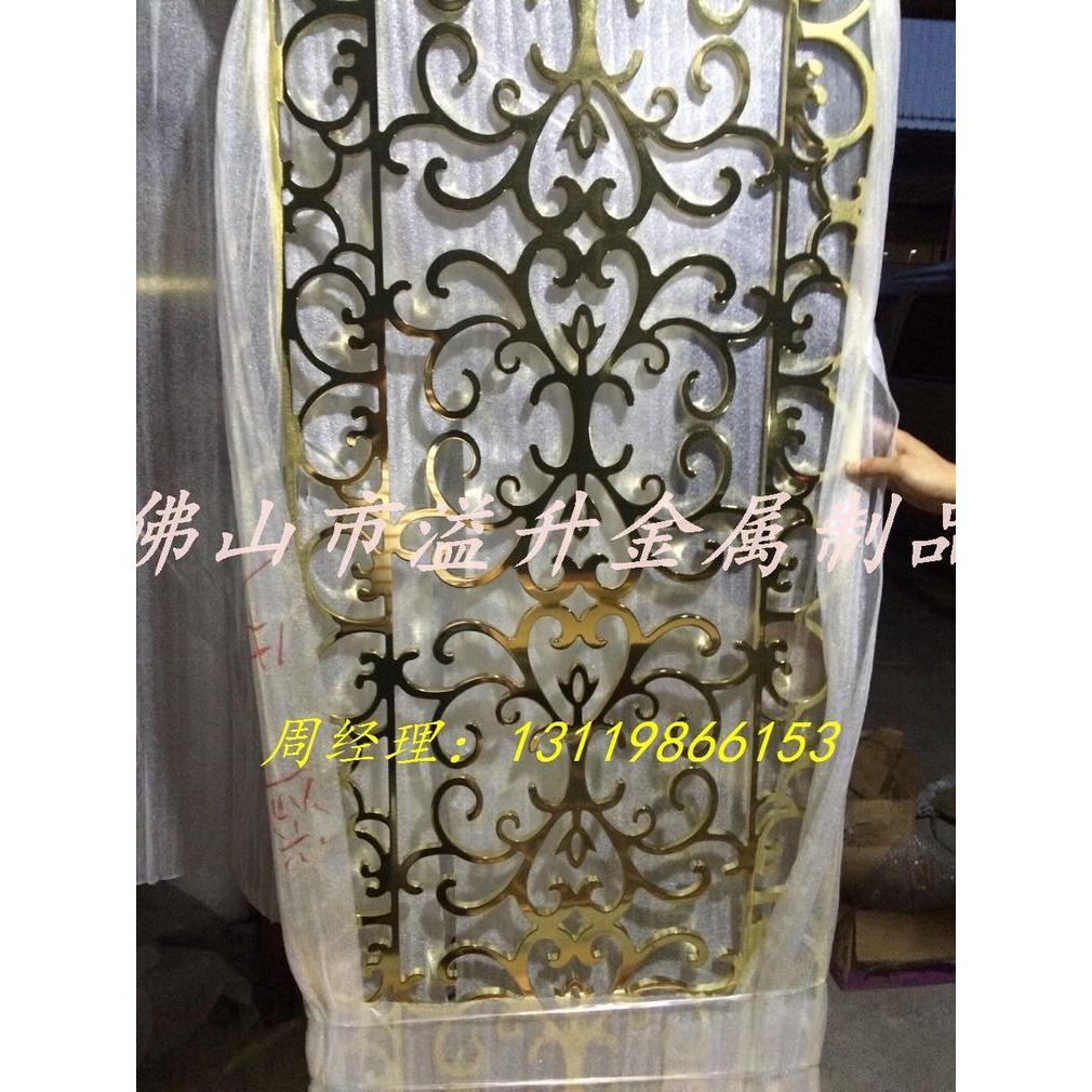 欧式出口花格焊接设计 欧式隔断屏风,铝合金雕刻屏风其设计从简单到