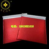 红色镀铝膜泡泡袋 邮寄衣服的快递包装袋厂家直销