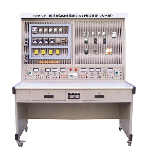 电工布线工艺实训 2.两个开关控制一盏灯线路训练 3.