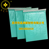 瑚蓝色镀铝膜气泡信封包装袋厂家直销价格优惠