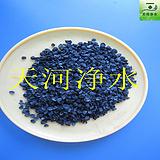 果壳活性炭水净化生活常用吸附剂  优质吸附剂果壳活性炭