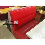 天津水管卡座沙发 天津水管卡座餐桌椅 天津定做水管卡座