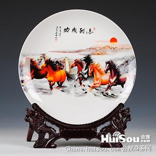 陶瓷圆盘定做 商会成立瓷盘纪念品
