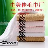 加工定做促销毛巾 竹纤维虎皮竹毛巾 礼品家用商超面巾