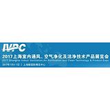2017上海新风系统展览会