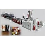 青岛PVC管设备青岛PVC管设备益丰塑机多图