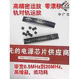 SGM8554低噪声运算放大器运放SGM8554原厂货源