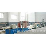 青岛PVC塑料管生产线PVC塑料管生产线益丰塑机图