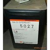 分散剂sn5027大连分散剂恒宇化工批发查看