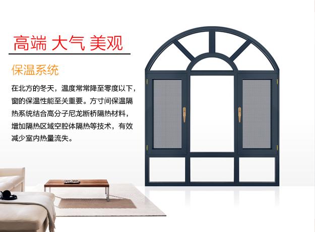 金属窗价格_方寸间门窗_108断桥窗纱一体窗产品批发