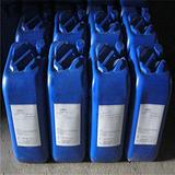 水质稳定剂,海韵环保,红盛水质稳定剂好吗