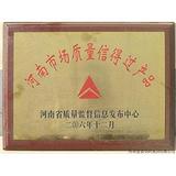 蜂窝煤机制造厂郑州祥达河南蜂窝煤机制造厂