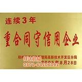 密切关注蜂窝煤球机售后服务郑州祥达必须保证蜂窝煤球机的质量